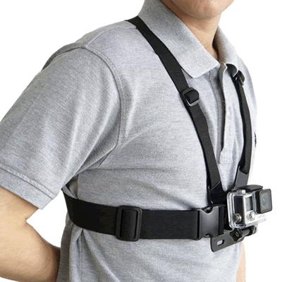 Melhores acessórios para GoPro: Suporte de peito