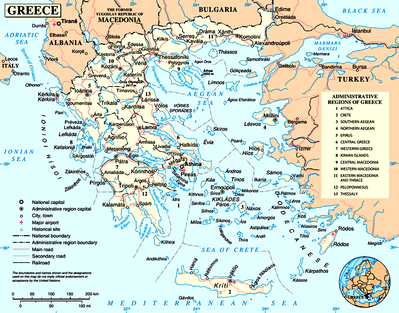 Mapa da Grécia Atual
