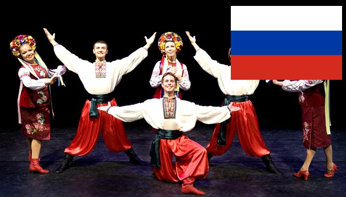 Danças Típicas da Rússia