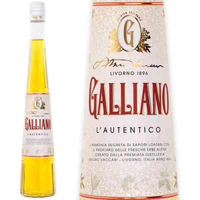 Bebidas Típicas da Itália: Galliano
