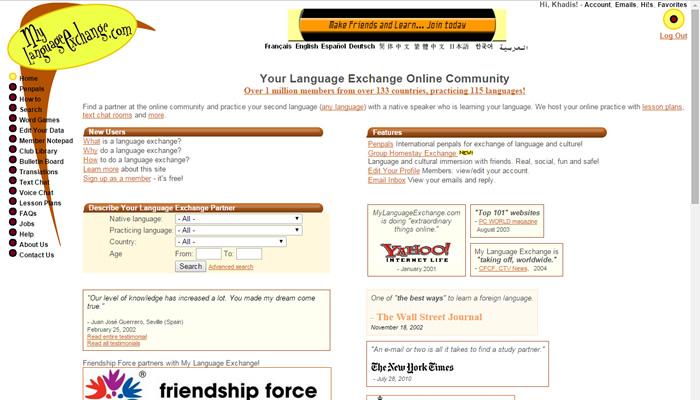 Como conhecer e conversar com pessoas de outros países pela Internet: My Language Exchange