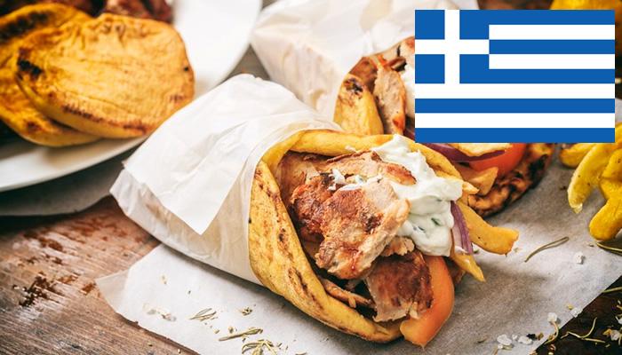 Comidas Típicas da Grécia