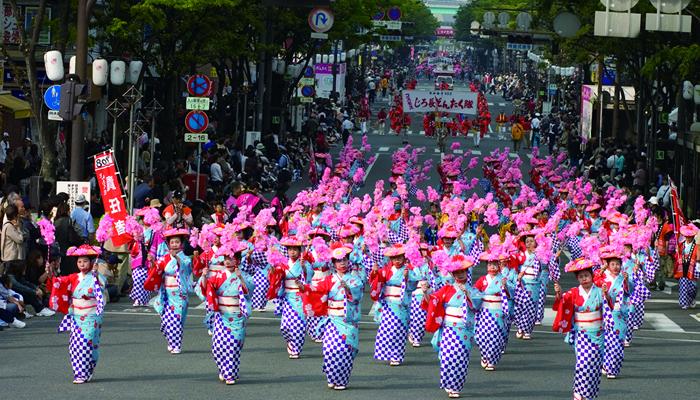 Festival Hakata Dontaku