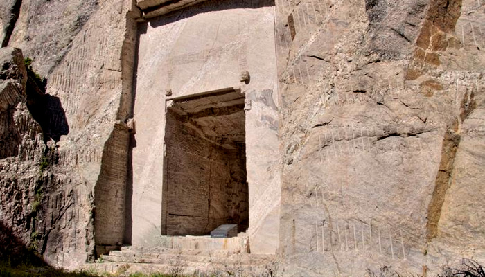O Hall of Records, no Monte Rushmore