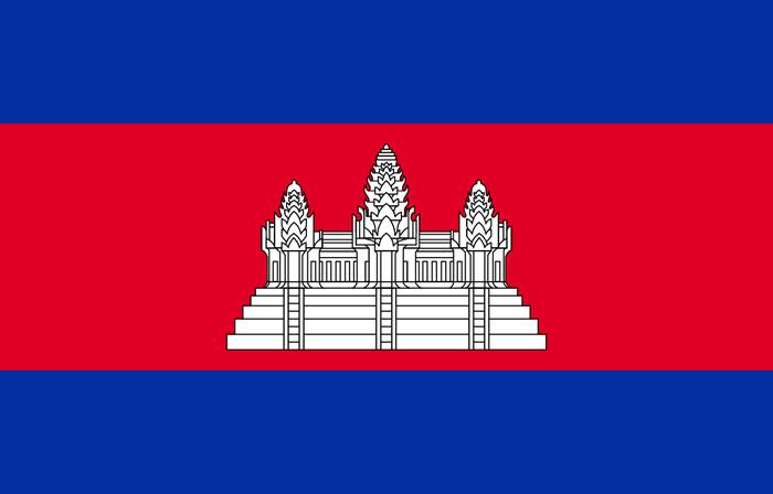 Templo de Angkor Wat (Camboja): Representação do Templo na Bandeira do Camboja
