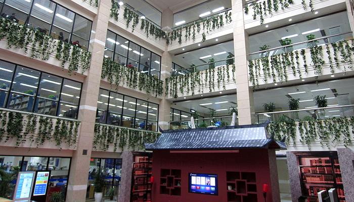 Biblioteca de Shanghai (Shanghai Library)