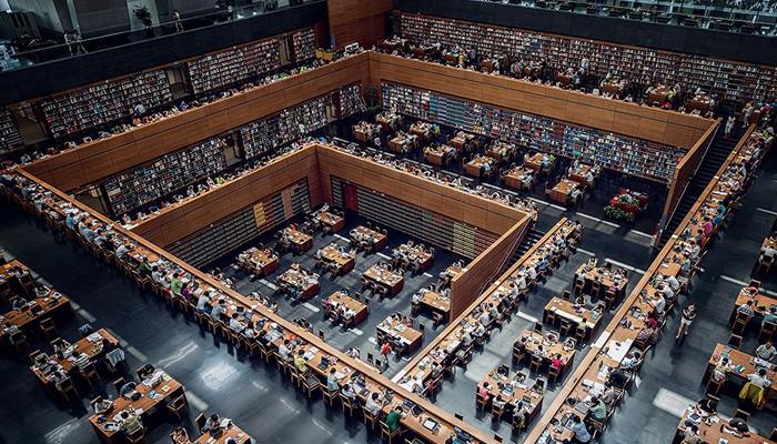 Biblioteca Nacional da China (National Library of China)