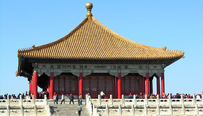 A Cidade Proibida, na China: Salão da Harmonia Central