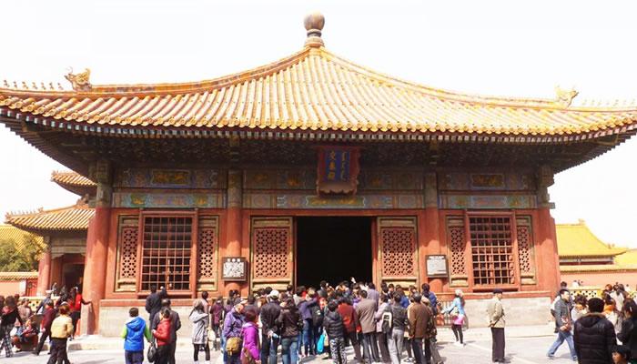 A Cidade Proibida, na China: Salão da União Celestial e Terrestre