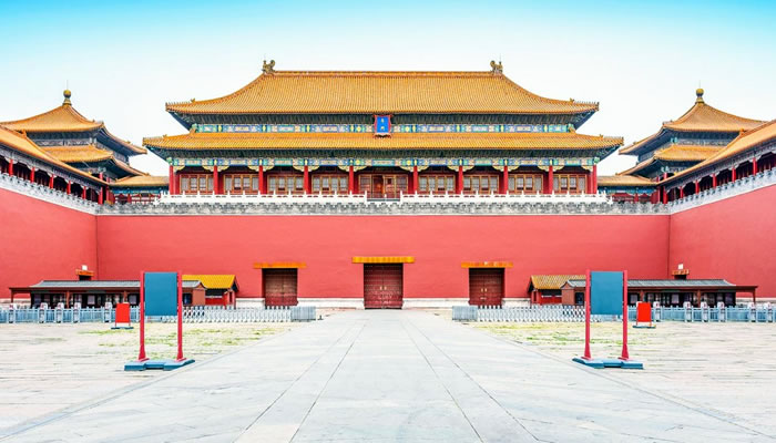 A Cidade Proibida, na China: Meridian Gate