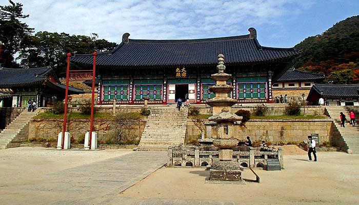 Bônus: Templo Haeinsa